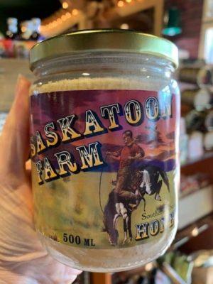 Saskatoon Farm Honey 500 mL